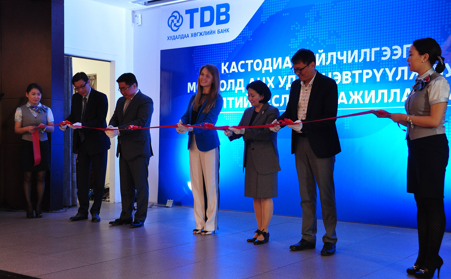 Trade and Development Bank of Mongolia launches first custody ...