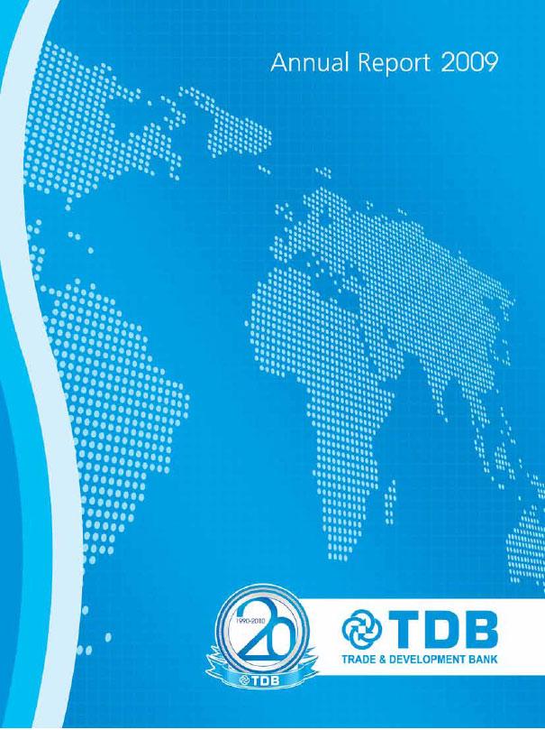 icici bank annual report 2016 17 pdf