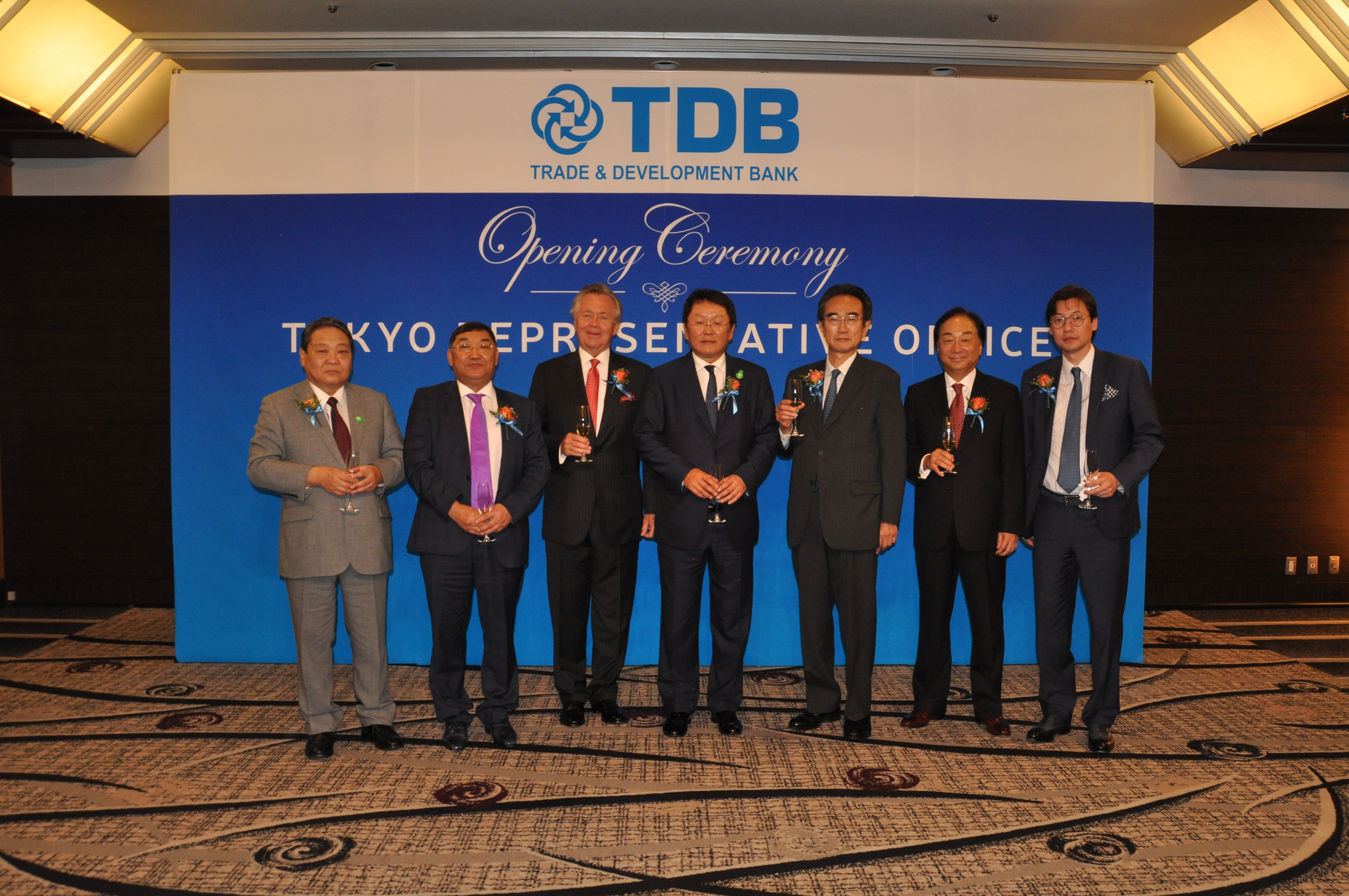 TDB HAS OPENED ITS FIRST INTERNATIONAL REPRESENTATIVE OFFICE